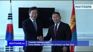 President Battulga meets Prime Minister of the Republic of Korea Lee Nak-Yeon