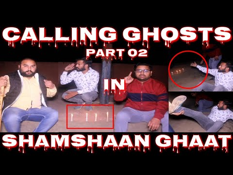Yeh Kya Tha | Episode 59 Part 02 | 28 March 2020 | Calling Ghosts In Shamshaan | The Paranormal Show