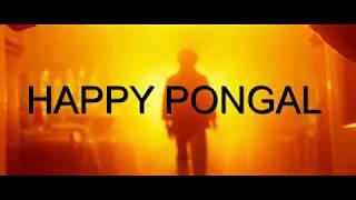 Pongal  whatsapp status video tamil  2019  RAJINI  version #PETTA Pongal
