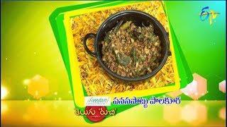 Panasapottu  Palakura | Telugu Ruchi | 13th September 2018 | ETV  Telugu