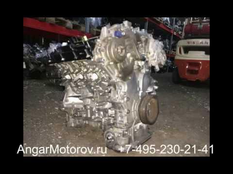 Двигатель Инфинити М353.5VQ35 HR Купить Двигатель Infiniti M35 Y51 VQ35HR Наличие