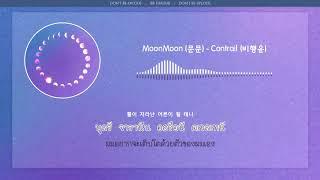 [ThaiSub] 문문 (MoonMoon) - 비행운 (Contrail) :: BB THAISUB
