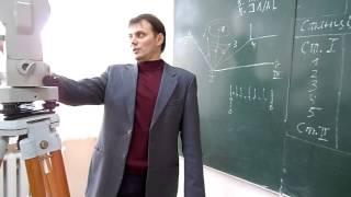 Лабораторная работа по тахеометрической съёмке 3.12.13 Д-12