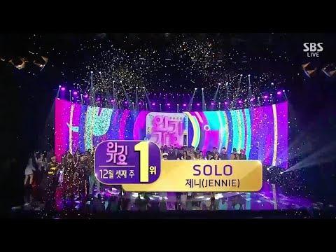 JENNIE - 'SOLO' 1216 SBS Inkigayo : NO.1 OF THE WEEK