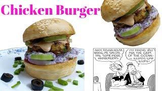 Homemade Chicken Burger Recipe | Tasty Hamburger| Chicken Sandwich | Recipe 87