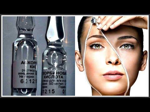 ПИЛИНГ с АСКОРБИНОВОЙ кислотой для ИДЕАЛЬНОЙ кожи лица. Эффект САЛОННОГО пилинга.