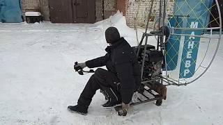 Винтомоторная установка Манёвр