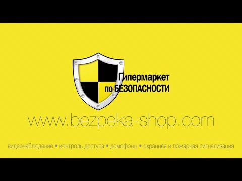 Гипермаркет-по-БЕЗОПАСНОСТИ:-интернет-магазин-систем-безопасности