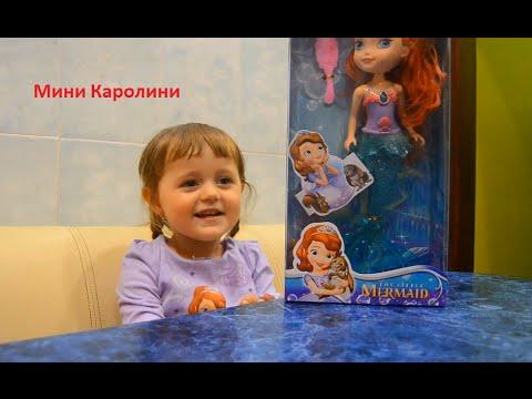 Видео обзор. DISNEY кукла София Прекрасная - YouTube