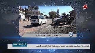 اشتباكات بين فصائل تابع للواء 35 في تعز تعرقل وصول المحافظ شمسان