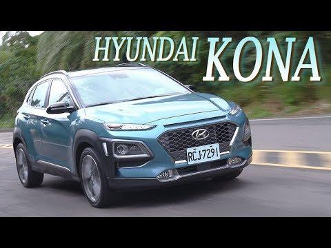「韓流」來襲 Hyundai Kona 極致雙色版