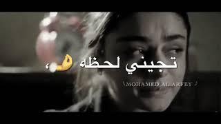 كسرني -جودي الحوتي#حمادي العرفي-حالات واتس ليبية حزينة2021