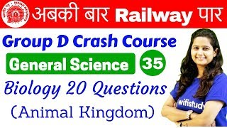 12:00 PM - RRB Group D 2018 | GS by Shipra Ma'am | Animal Kingdom