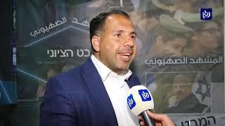 القائمة العربية المشتركة.. بين دعم فلسطينيي الداخل ومواجهة أحزاب الكيان (3/3/2020)