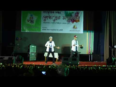 Break Dance in flute music | Supto & Sium | Bangladesh Agricultural University