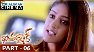 Khatarnak Telugu Movie Part 06/12 || Ravi Teja, Ileana