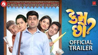 Kem Chho? | Official Trailer | Tushar Sadhu , Kinjal Rajpriya , Vipul Sharma | New Gujarati Movie