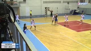 Гандбол, Кубок Турчина-2015. Сборная Украины – молодежная сборная Украини