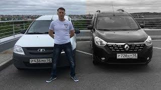 видео Модельный ряд коммерческих автомобилей Renault (Рено) 2018 года. Купить Renault (Рено) в Москве