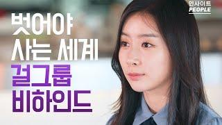 '1박2일 국악고 소녀' 스텔라 가영이 …