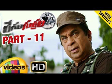 Race Gurram Telugu Full Movie w/subtitles | Allu Arjun | Shruti Haasan | Part 11 | Mango Videos