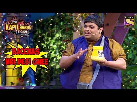 Baccha Advertises NRI Desi Ghee - The Kapil Sharma Show
