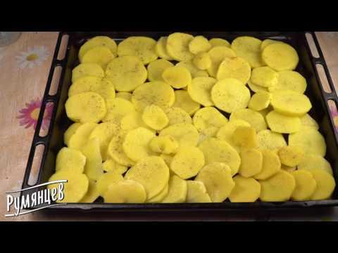 """картофель в молоке с цветной капустой и брокколи - рецепт от компании """"Румянцев"""""""