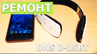 TA'MIRLASH BLUETOOTH EARPHONE DNS D-15BT