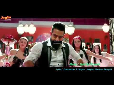 Dochestha Full  Video Song  - Jai Lava...