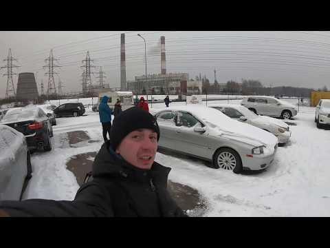Осмотр автомобилей для покупки и Цены на авто в Каунас Литва под растаможку Украина