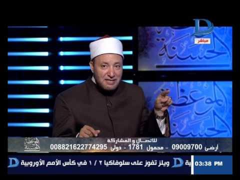 الموعظة الحسنة تعرف على كيفية صلاة قيام الليل في شهر رمضان Youtube