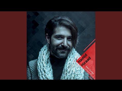 Delaaram (feat. Hamid Hiraad) (Mohammad Emadi Remix)