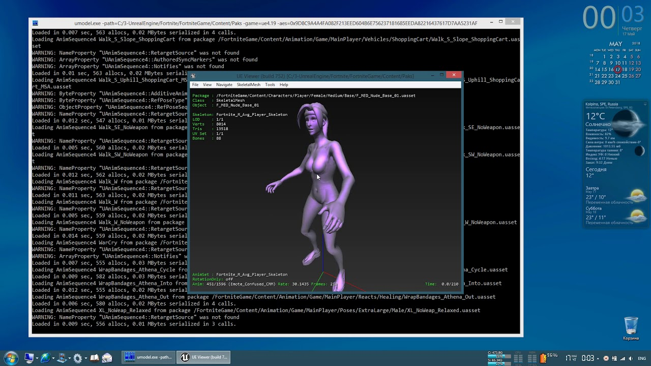 UE Viewer build 751: finding UE4 animations