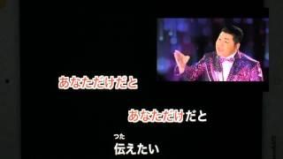 大江裕さんは昨年私の近くの福井市での朝倉戦国まつりに見えましたが、...
