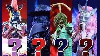 เฉลยหน้ากากนักร้อง  | The Mask Singer  ถอดแล้ว ! Update