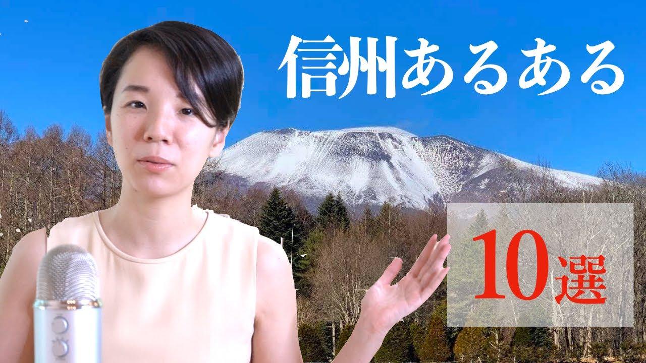 軽井沢 天気 10 日間