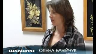 видео Купить плетеные изделия в Воронеже