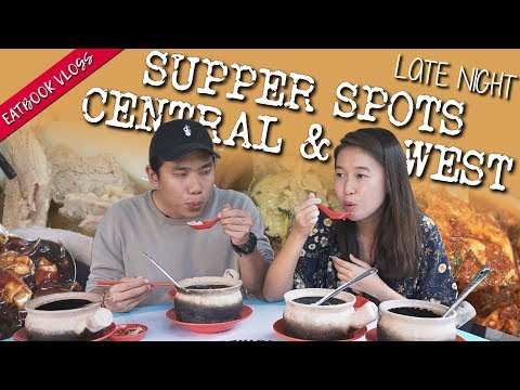 Supper Spots In The Central and West of Singapore   Eatbook Vlogs   EP 69