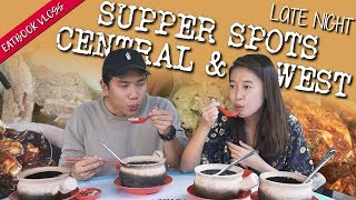 Supper Spots In The Central and West of SG   Eatbook Food Guides   EP 12
