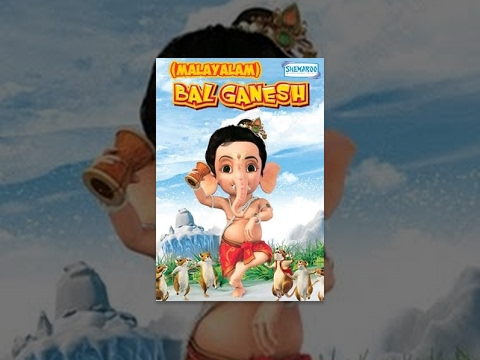 bal-ganesh---kids-malayalam-favourite-animation-movie
