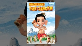 Bal Ganesh - Kids  Malayalam Favourite Animation Movie