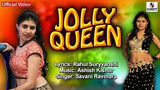 Jolly Queen जॉली क्वीन Official New Marathi Song Sumeet Music