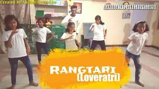 Rangtari Loveratri Dance Choreography By Shubham Sawant Shoot by Akshay Devrukhe