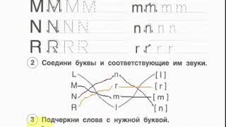 ГДЗ по английскому языку 2 класс. РТ с. 4
