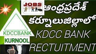 KURNOOL BANK HD