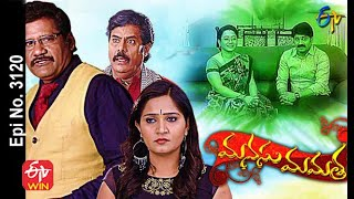 Manasu Mamata | 15th April 2021 | Full Episode No 3120 | ETV Telugu