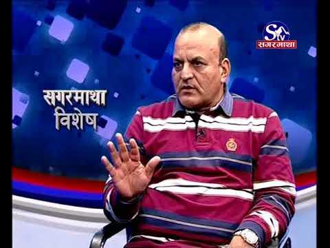 Sagarmatha  Bisesh With  Surendra Raj Pandey