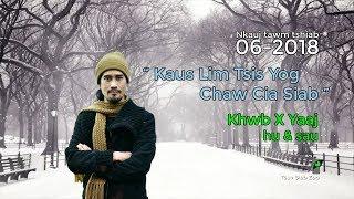 Kaus Lim Tsis Yog Chaw Cia Siab - เกาหลีไม่ใช่สวรรค์ by Khwb X Yaaj