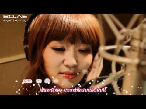 Hyorin - I Choose To Love You [Thai Sub].mp4