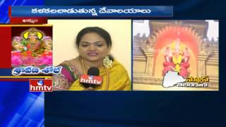 Varalakshmi Vratham   Sravana Masam 2nd Friday Celebrations at Khammam   HMTV